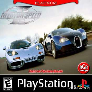 Need For Speed 2 (PS1/RUS)