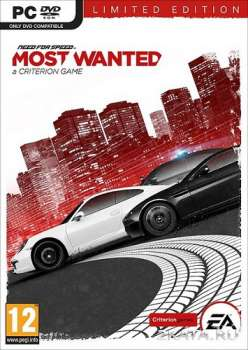 Need for Speed Most Wanted: Limited Edition (2012) (RUS) Full / RePack
