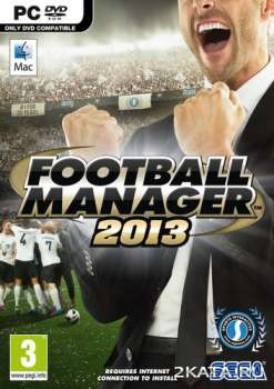 Football Manager 2013 (2012) (RUS/ENG/Multi12) SKIDROW / RePack
