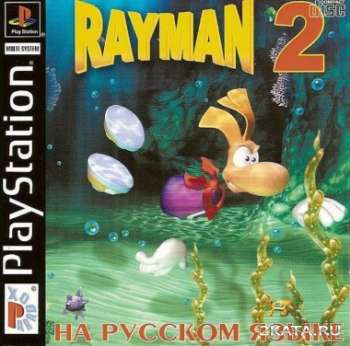 Rayman 2: The Great Escape (PS1/RUS)
