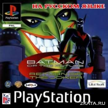 Batman Beyond: Return of the Joker (PS1/RUS)
