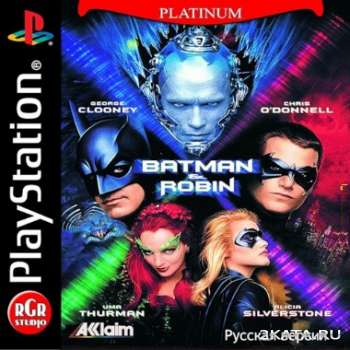 Batman & Robin (PS1/RUS)