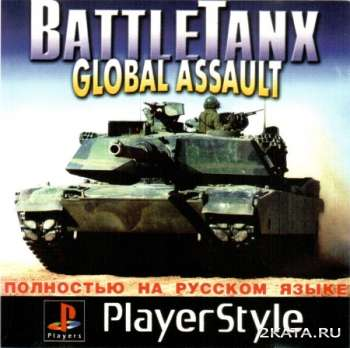 Battle Tanx: Global Assault (PS1/RUS)