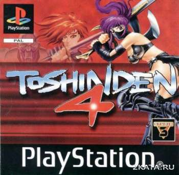 Toshinden 4 (PS1/RUS)