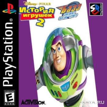 Toy Story 2: Buzz Lightyear to the Rescue (PS1/RUS)