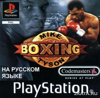 Mike Tyson Boxing (PS1/RUS)