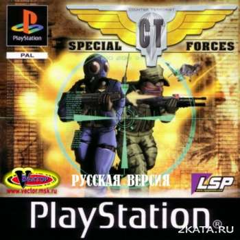CT Special Forces (PS1/RUS)