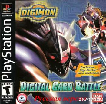Digimon Digital Card Battle (PS1/RUS)