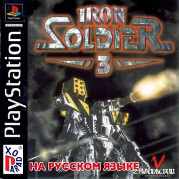 Iron Soldier 3 (PS1/RUS)