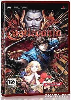 Castlevania The Dracula X Chronicles (2007) (RUS) (PSP)