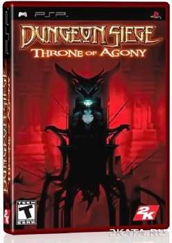 Dungeon Siege Throne Of Agony (2007) (ENG) (PSP)