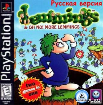 Lemmings & Oh No! More Lemmings (PS1/RUS)