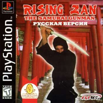 Rising Zan: The Samurai Gunman (PS1/RUS)