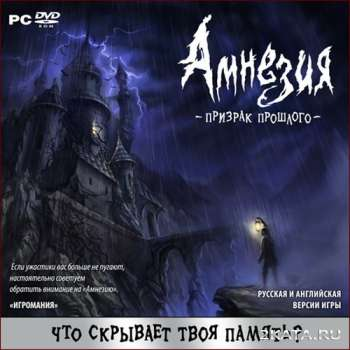 "Amnesia: The Dark Descent + DLC ""Justine"" (ver.1.2.1) (2010) (RUS/ENG) RePack от R.G. REVOLUTiON"
