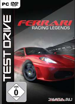 Test Drive: Ferrari Racing Legends (2012) (ENG) (PC) Релиз Proper FAIRLIGHT