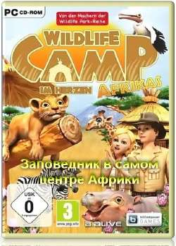 Wildlife Camp In the Heart of Africa (2012) (RUS) (PC)
