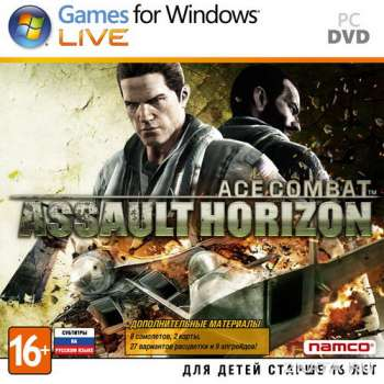 Ace Combat Assault Horizon: Enhanced Edition (2013) (RUS/ENG) (PC) RePack