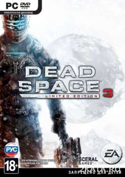 Dead Space 3 - Limited Edition (2013) (RUS/ENG/MULTi-6) (PC) Full / RePack