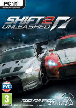 Shift 2: Unleashed + DLC + Mods (2011) (ENG/RUS) (PC) RePack