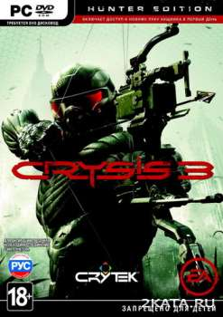 Crysis 3: Digital Deluxe Edition (2013) (RUS/ENG/MULTi) (PC)
