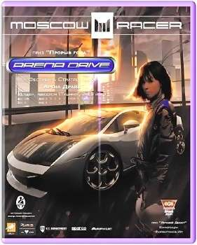 Moscow Racer v1.2 (2009) (RUS) (PC) RePack by topchik94