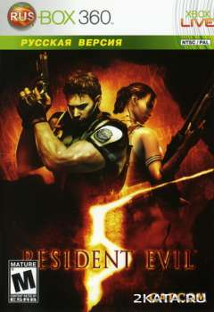 Resident Evil 5 (2009) (RUSSOUND) (XBOX360)