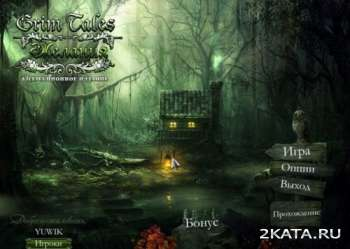 Grim Tales: The Wishes CE (2012) (RUS) (PC)