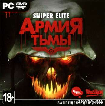 Sniper Elite: Армия Тьмы / Sniper Elite: Nazi Zombie Army (2013) (RUS/ENG/MULTi6) (PC) Steam-Rip / RePack