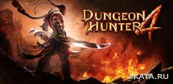 Dungeon Hunter 4 (v.1.0.1) (RUS) (2013) (Android) - скачать игру на Android