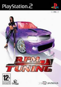 RPM Tuning (2004) (RUS) (ENG) (PS2)