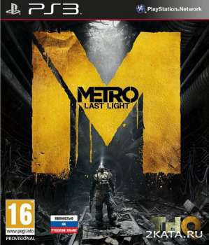 Metro: Last Light (2013) (RUS/ENG/MULTi-6) (PS3)
