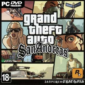 Grand Theft Auto: San Andreas - Plastilino Edition (2013) (RUS/ENG) (PC)