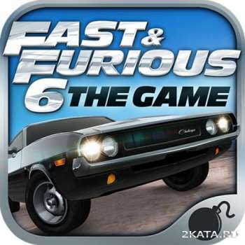 Форсажа 6 / Fast and Furious 6: The Game (v.1.0.4) (2013) (RUS) (Android)