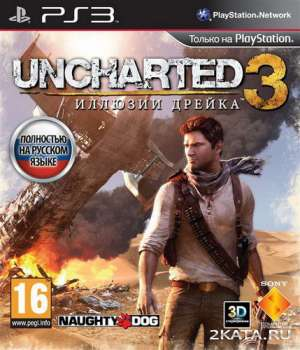 Uncharted 3: Иллюзии Дрейка / Uncharted 3: Drake's Deception (2011) (RUS/ENG) (PS3) RePack