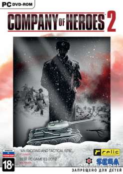 Company of Heroes 2: Master Collection (2014) (RUS/ENG) (PC)