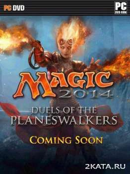 Magic: The Gathering Duels of the Planeswalkers 2014 (2013) (RUS/ENG/MULTI-9) (PC) (SKIDROW)