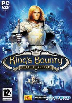 King's Bounty: Легенда о рыцаре / King's Bounty: The Legend (2008) (RUS/ENG) (PC) (PROPHET)