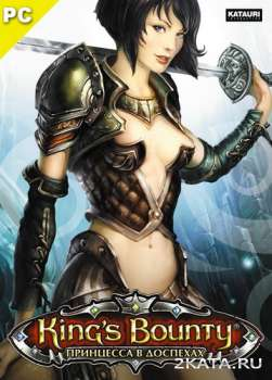 King's Bounty: Принцесса в доспехах / King's Bounty: Armored Princess (2009) (RUS/ENG/MULTi7) (PC) PROPHET / RePack