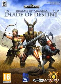 Realms of Arkania Blade of Destiny (2013) (ENG/GER) (RELOADED)