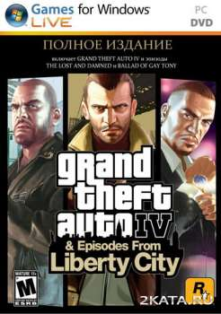 Grand Theft Auto IV - Complete Edition (2010) (RUS/ENG/MULTI) (PC)
