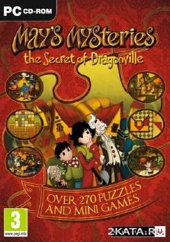 Mays Mysteries: The Secret of Dragonville  (2012) (RUS) (PC)