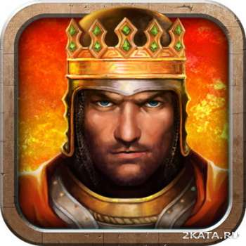 Империя Короля / Kings Empire (Deluxe) (iOS) (iPhone, iPad)