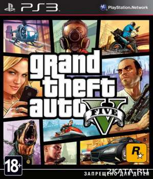 GTA 5 / Grand Theft Auto V + ALL DLC (2013) (EUR) (RUS) (PS3)