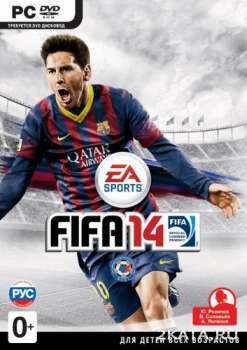 FIFA 14 + World Cup 2014 - ModdingWay (2013) (RUS) (PC) RePack