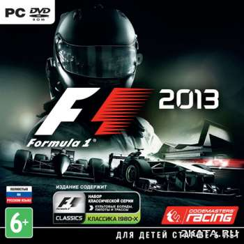 Формула 1 / FORMULA ONE / F1 2013 (2013) (RUS) (PC) RePack *Classic Edition*