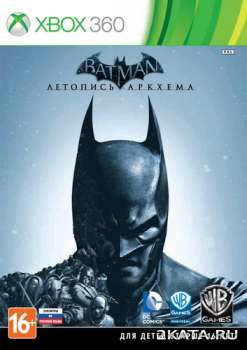 Batman: Arkham Origins / Batman.Летопись Аркхема (2013) (RUS) (XBOX360)