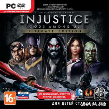 Injustice: Gods Among Us - Ultimate Edition (2013) (RUS/ENG/Multi8) (PC) Steam-Rip