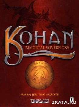 Kohan: Immortal Sovereigns (2001) (RUS) (PC)