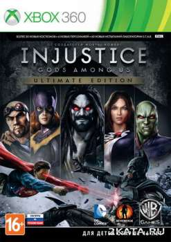 Injustice: Gods Among Us - Ultimate Edition (2013) (RUS) (XBOX360)