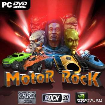 Motor Rock (2013) (RUS/ENG) (PC) Steam-Rip